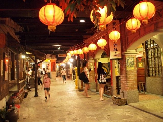 Find this Pin and more on Taiwan Travel.