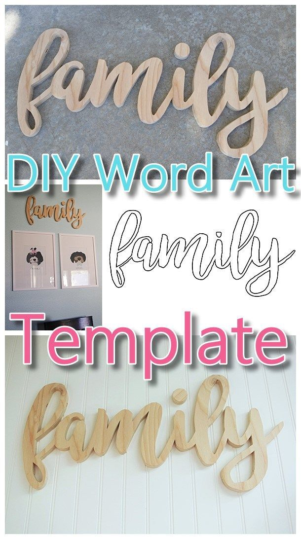 Do it yourself word art easy scroll saw woodworking diy project and diy word art woodworking free template woodworking pattern to create your own custom do it yourself solutioingenieria Gallery