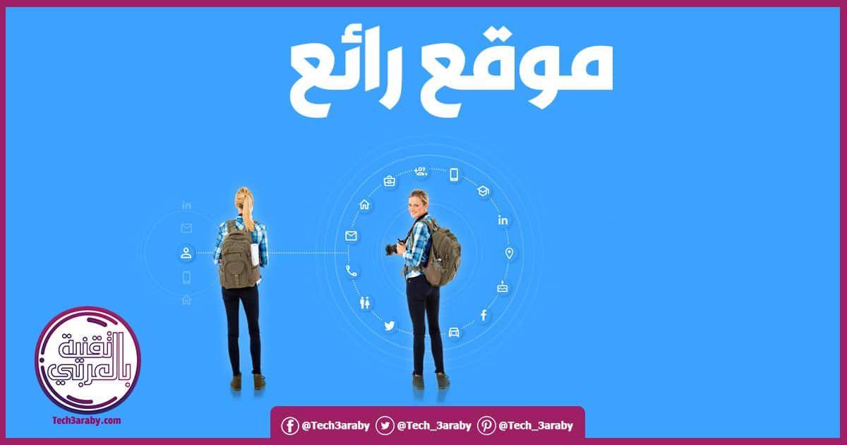 شرح موقع Pipl بالعربي للبحث عن أي شخص بالاسم فقط Movie Posters Movies Ads