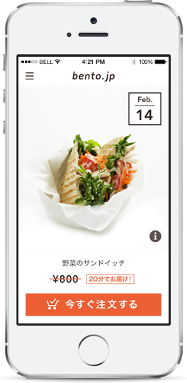 Japanese Startup Bento Jp Launches Its Food Delivery Service Food Delivery Meal Delivery Service Food Shop