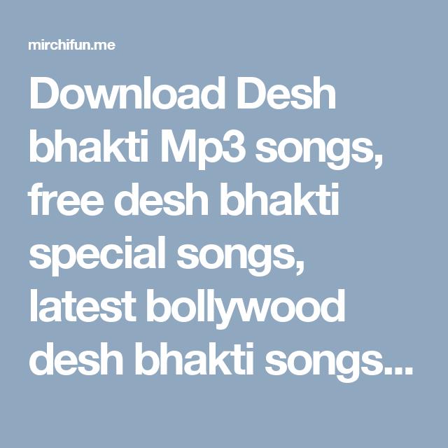New picture download 2020 hindi hd free mp3 dj kings