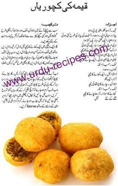 Pakistani easy recipe in urdu snacks pinterest fast recipes pakistani easy recipe in urdu forumfinder Image collections