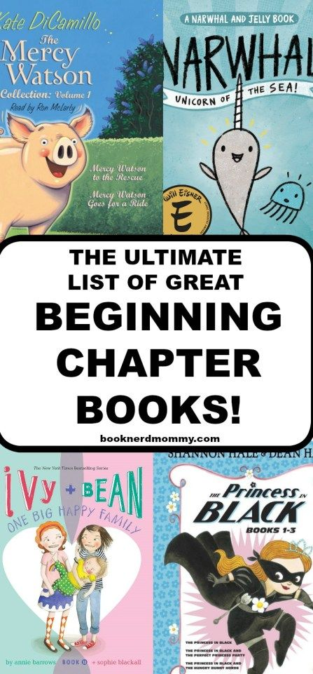 The Ultimate List of Great Beginning Chapter Book Series · Book Nerd Mommy