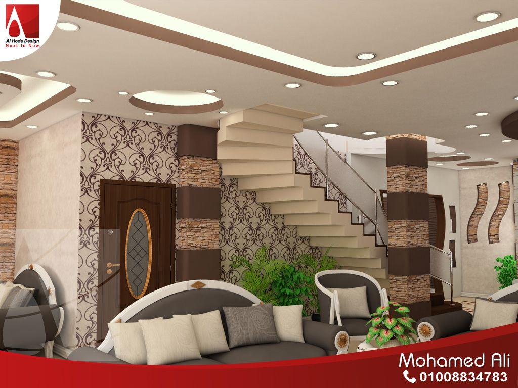 المدخل الرئيسى Home Home Decor Decor