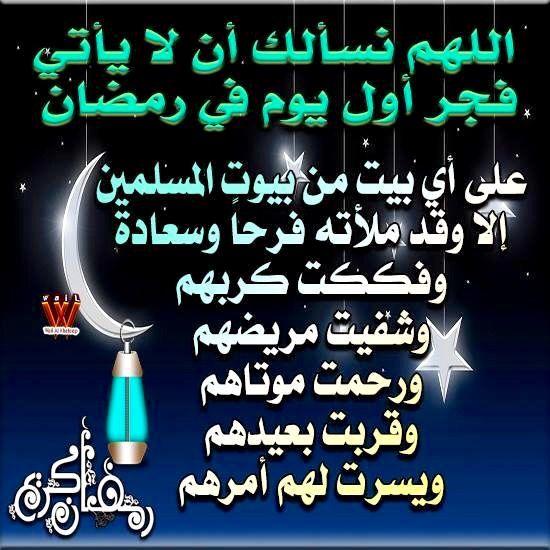 Desertrose Allahumma Aameen
