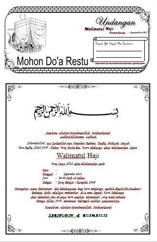 Hobbies N Education Free Download Template Undangan Haji Ms Word Undangan Desain Grafis Buku