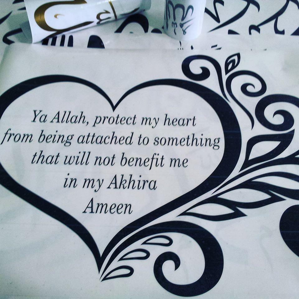 Pin by habibu nisha on دعاء pinterest islam muslim islamic wall