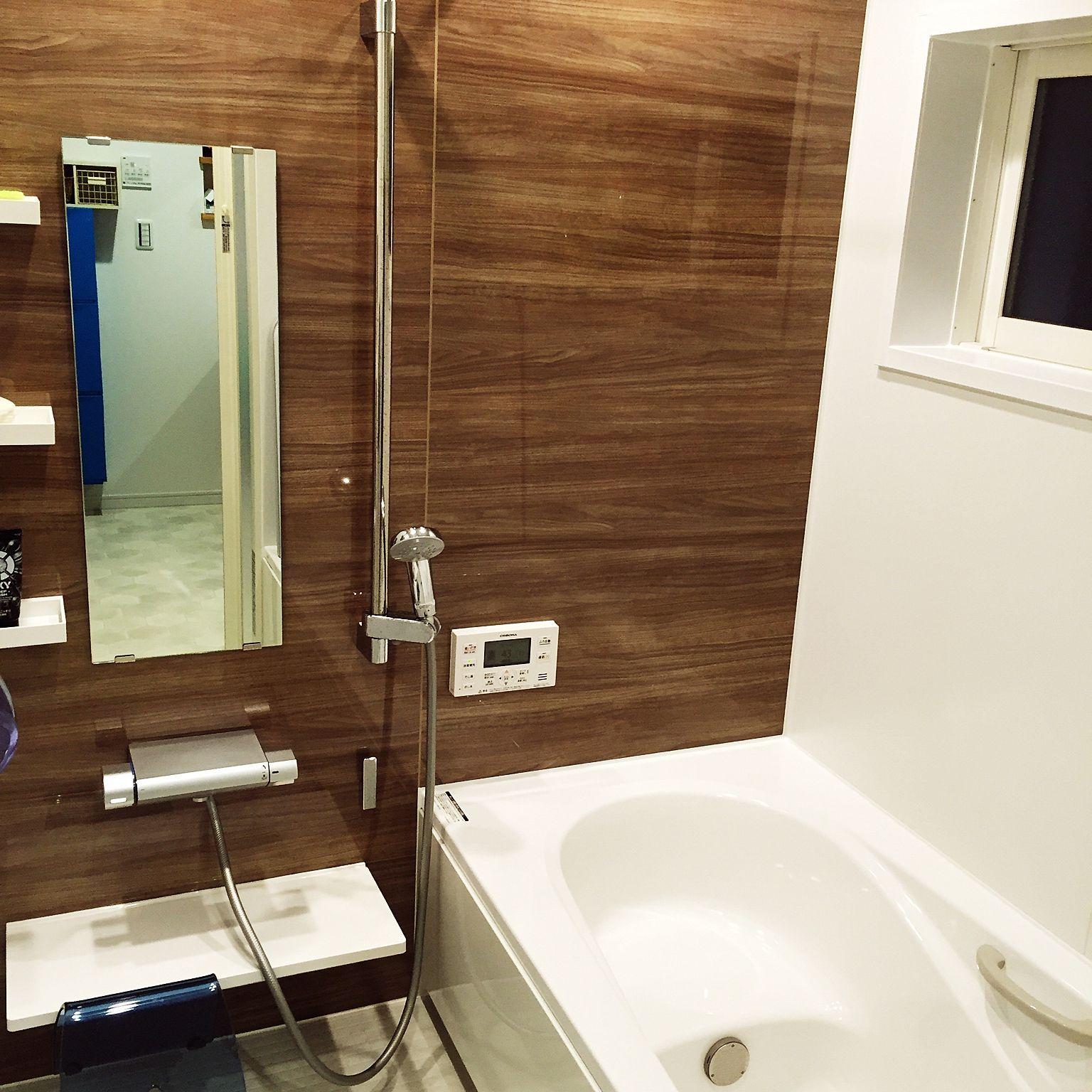 バス トイレ 掃除しやすさ重視 ウォルナット アライズ バスルーム