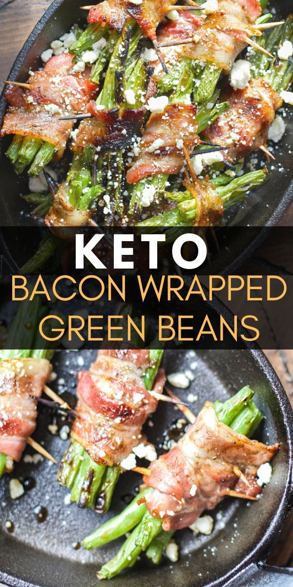 Tender green beans are wrapped in salty bacon for the ultimate low carb, gluten free, keto side dish!  #keto #bacon