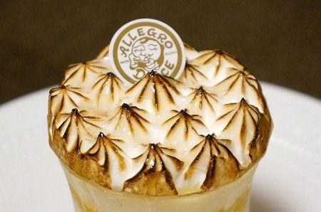イタリアのおいしいお菓子 アレグロドルチェ (ALLEGRO DOLCE)