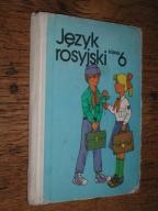 Jezyk Rosyjski Klasa 6 Ozieblo 1986 6913790936 Oficjalne Archiwum Allegro Book Cover Baseball Cards Books