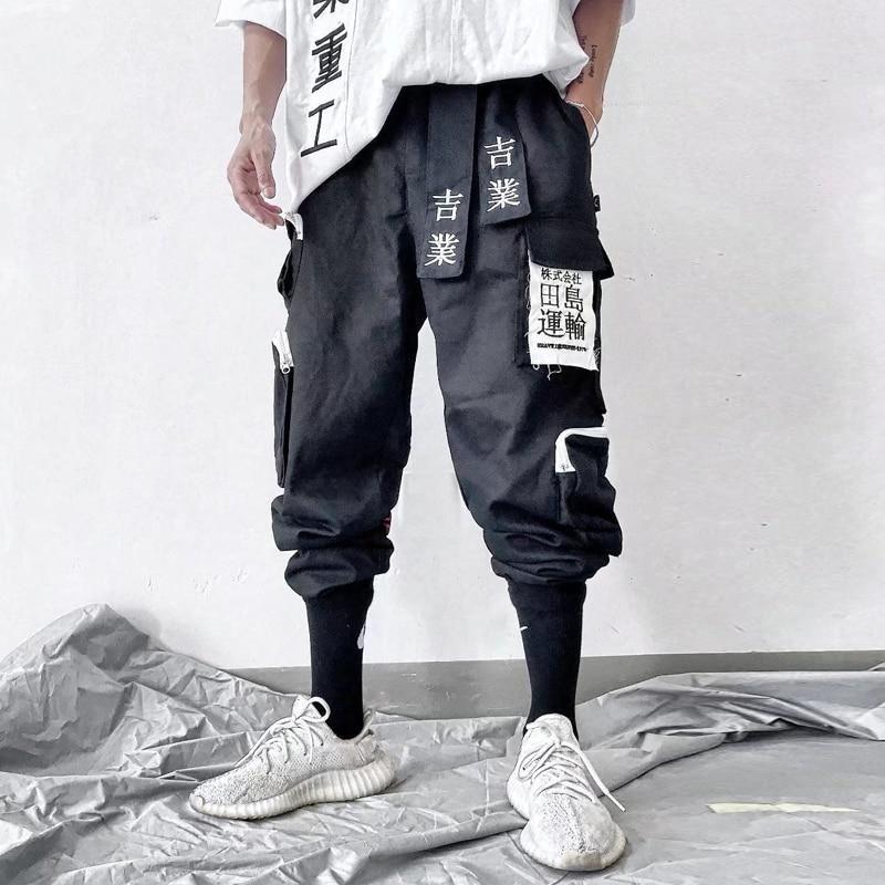 Cargo Tactics Hip Hop Elastic Waist Streetwear Style Men Pants – referance