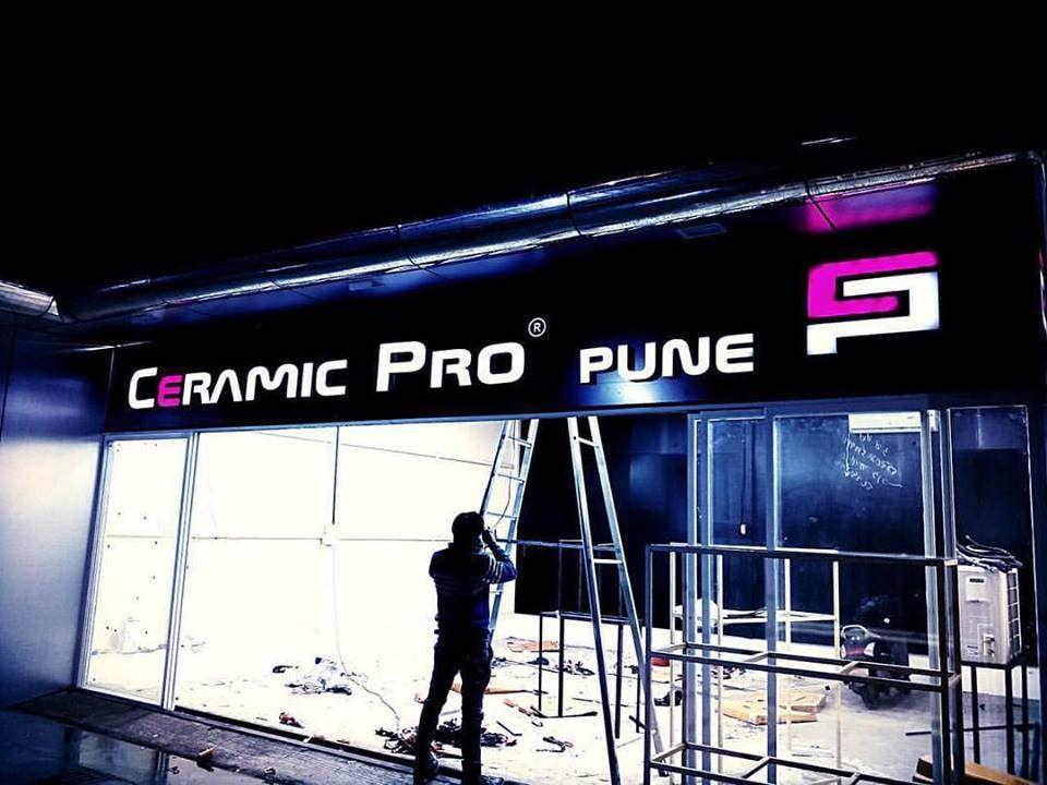 New shops around India everyday #ceramicpro #automotive #lifestyle #nanoceramic #paintprotection #nanocoating #paintcoating #ceramiccoating #detailing #india
