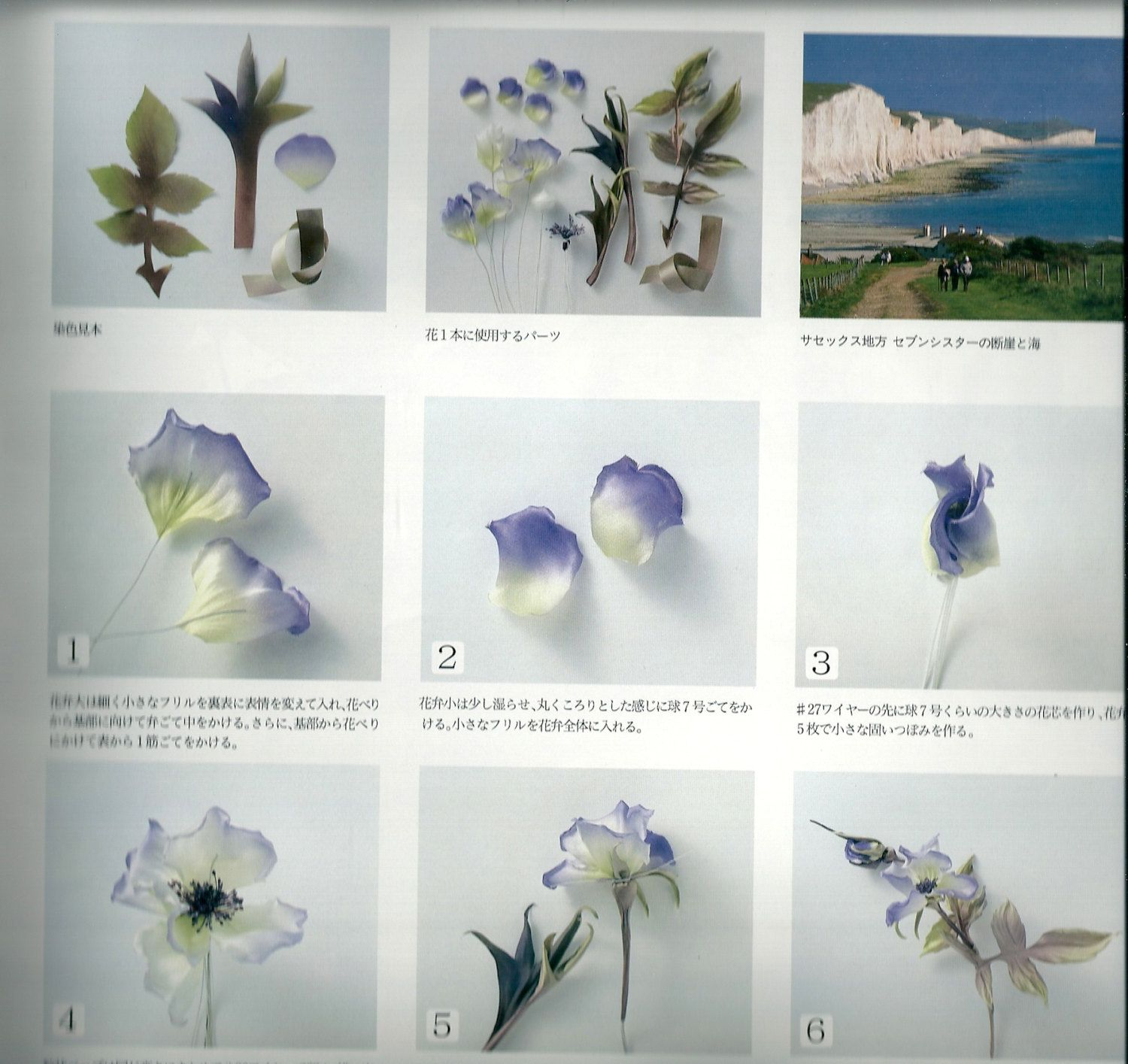 Silk and fabric flower making tutorials japanese somebana 50 e japanese flower making e books somebana techniques millinery tutorial floral art 3000 via etsy mightylinksfo