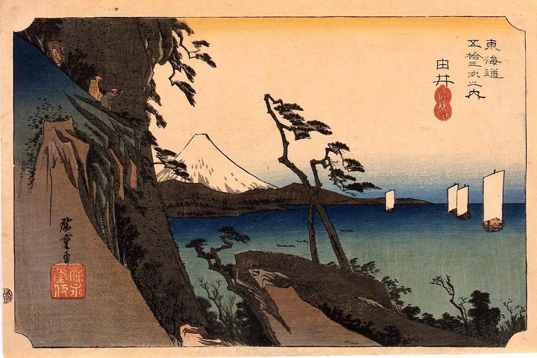 Japanilainen taiteilija suku puoli