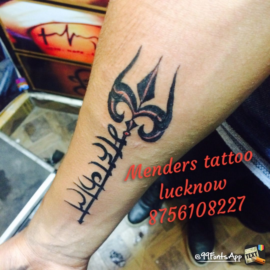 Tattoo Designs Mahakal