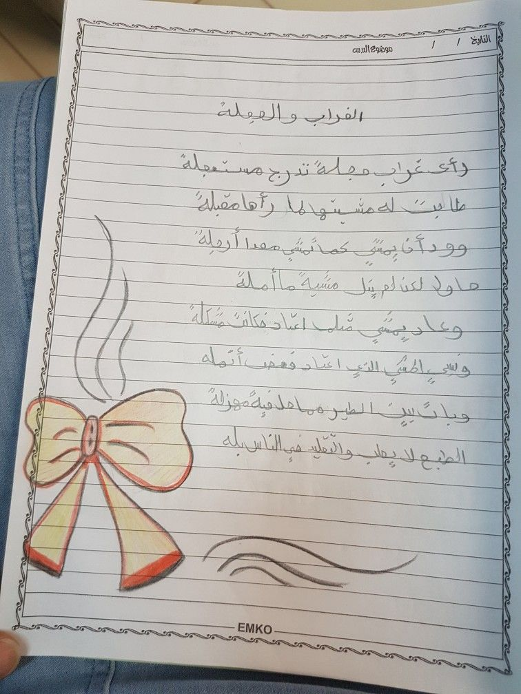 تزيين دفاتر Page Borders Design Flower Drawing Design Border Design