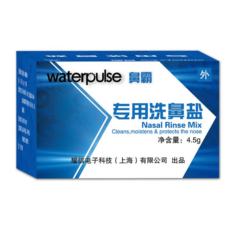 Nose Care Nasal Wash CleanerSalt Child Adult Avoid Allergic Rhinitis Children Cleaning Nose Protector Cleans Moistens 30 bag/pcs