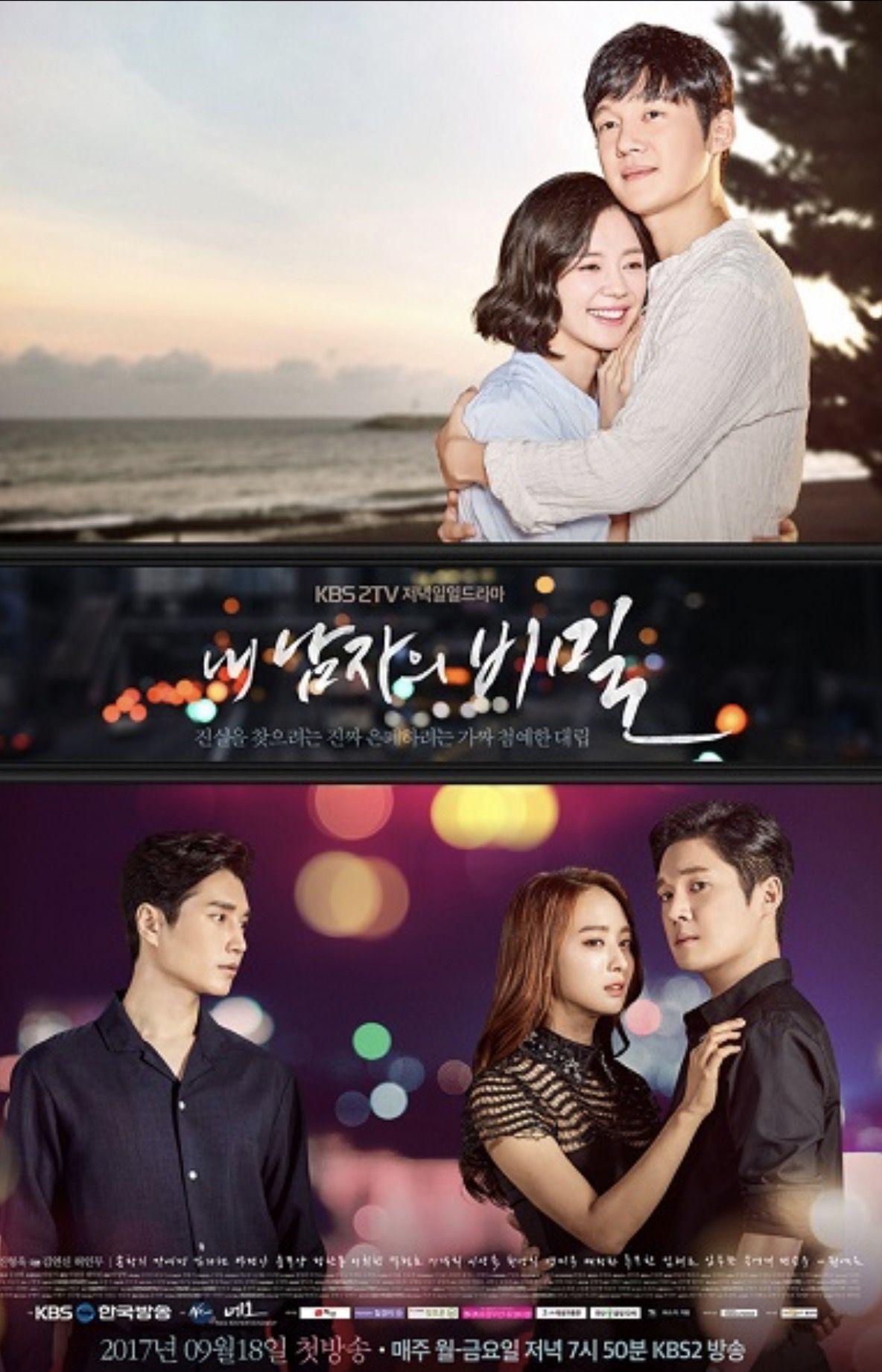 My Man's Secret | Kawaii: Drama List  | Drama korea, Korean drama