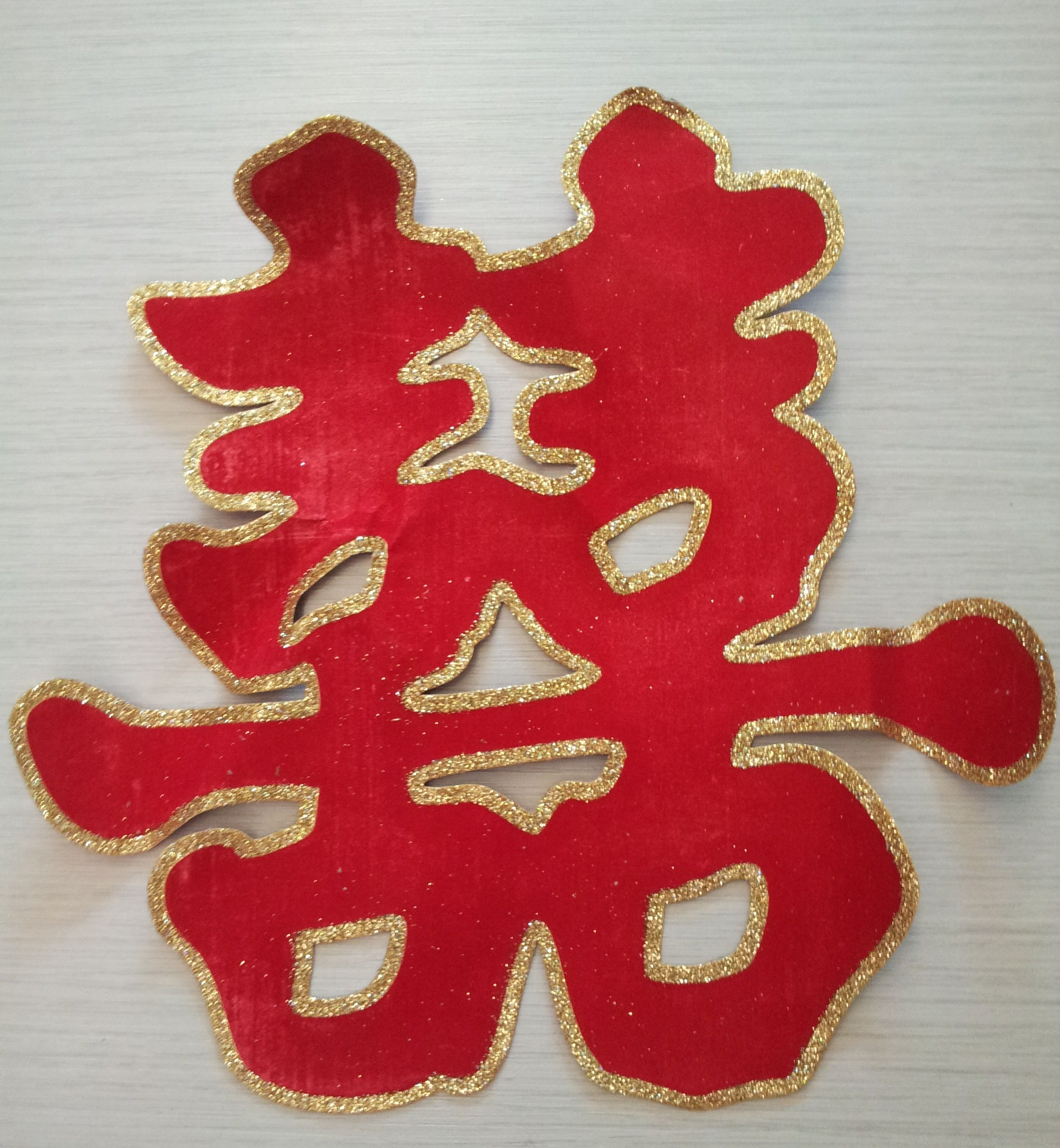 Traditional Chinese Decorations