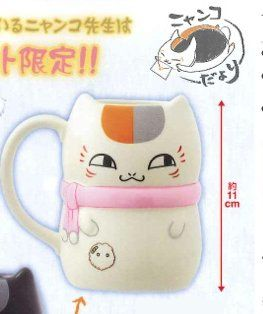 Natsume Yuujinchou - Natsume Book of Friends Character Mugs Nyanko Sensei
