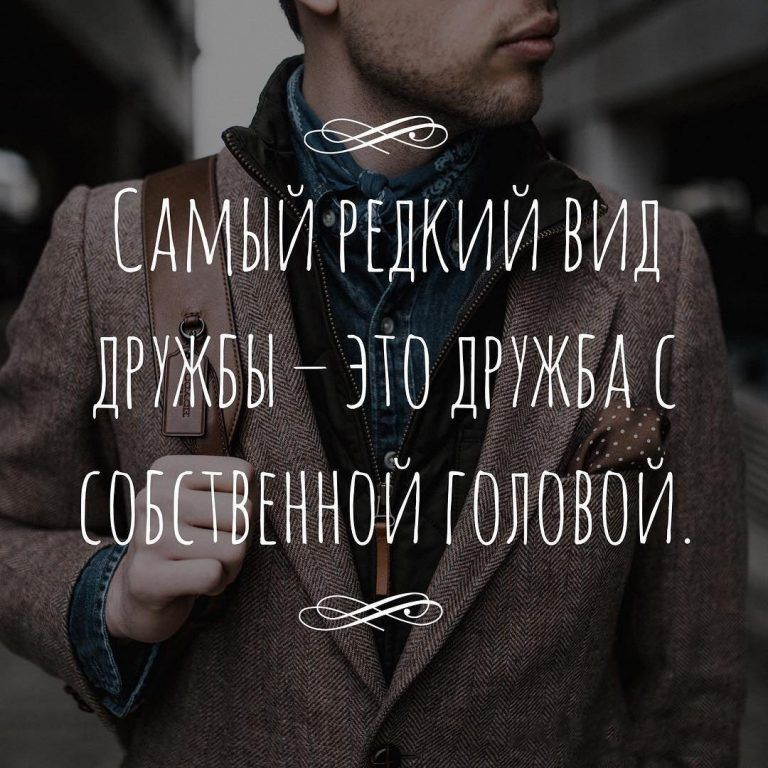 Kartinki So Smyslom Na Avu 38 Foto Naslazhdajtes Yumorom Bingo Quotes Quotes Movie Posters