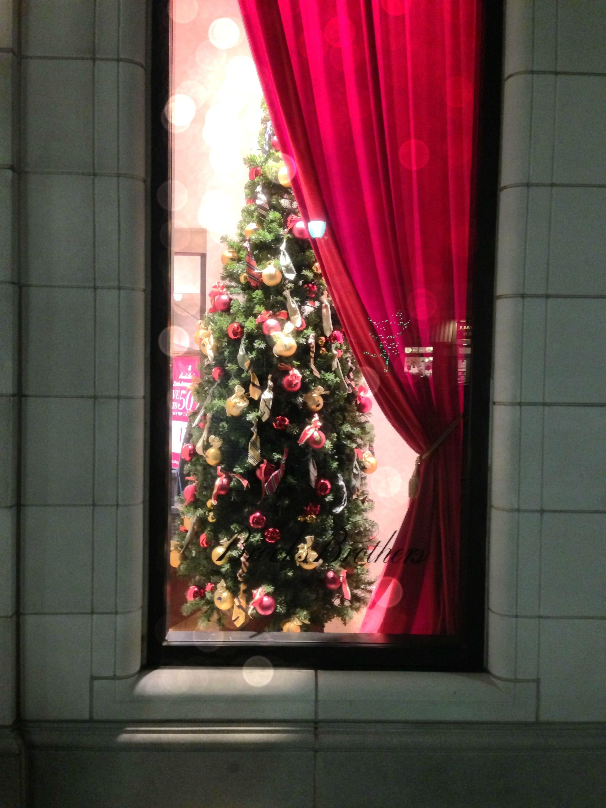 Christmas lights at Evergreen Walk The Promenade shops