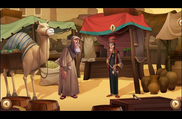 "Alpha Apps Launches ""Sira"": the First Children's App that Tells the Story of Prophet Muhammad (PBUH) : http://www.godubai.com/citylife/press_release_page.asp?PR=100636&Sname=Technology"