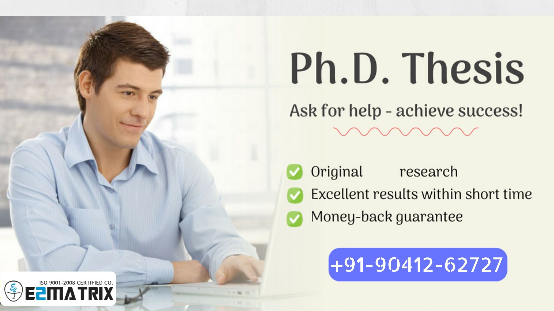 Us phd thesis search