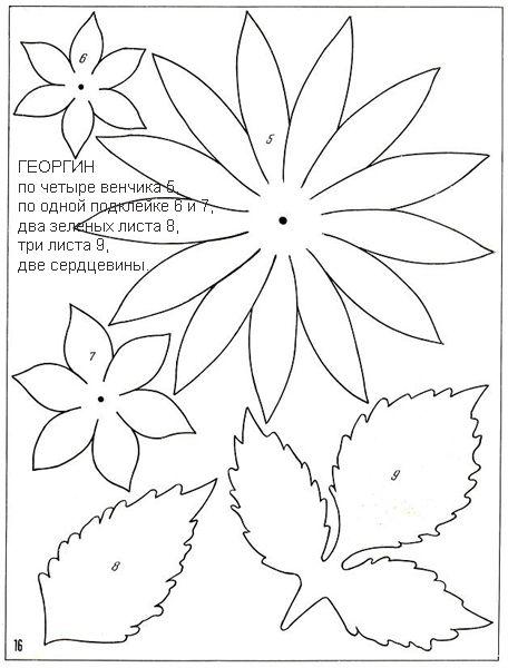 3 Dahlia | цветы из фоамирана | Pinterest | Papierblumen, Schablone ...