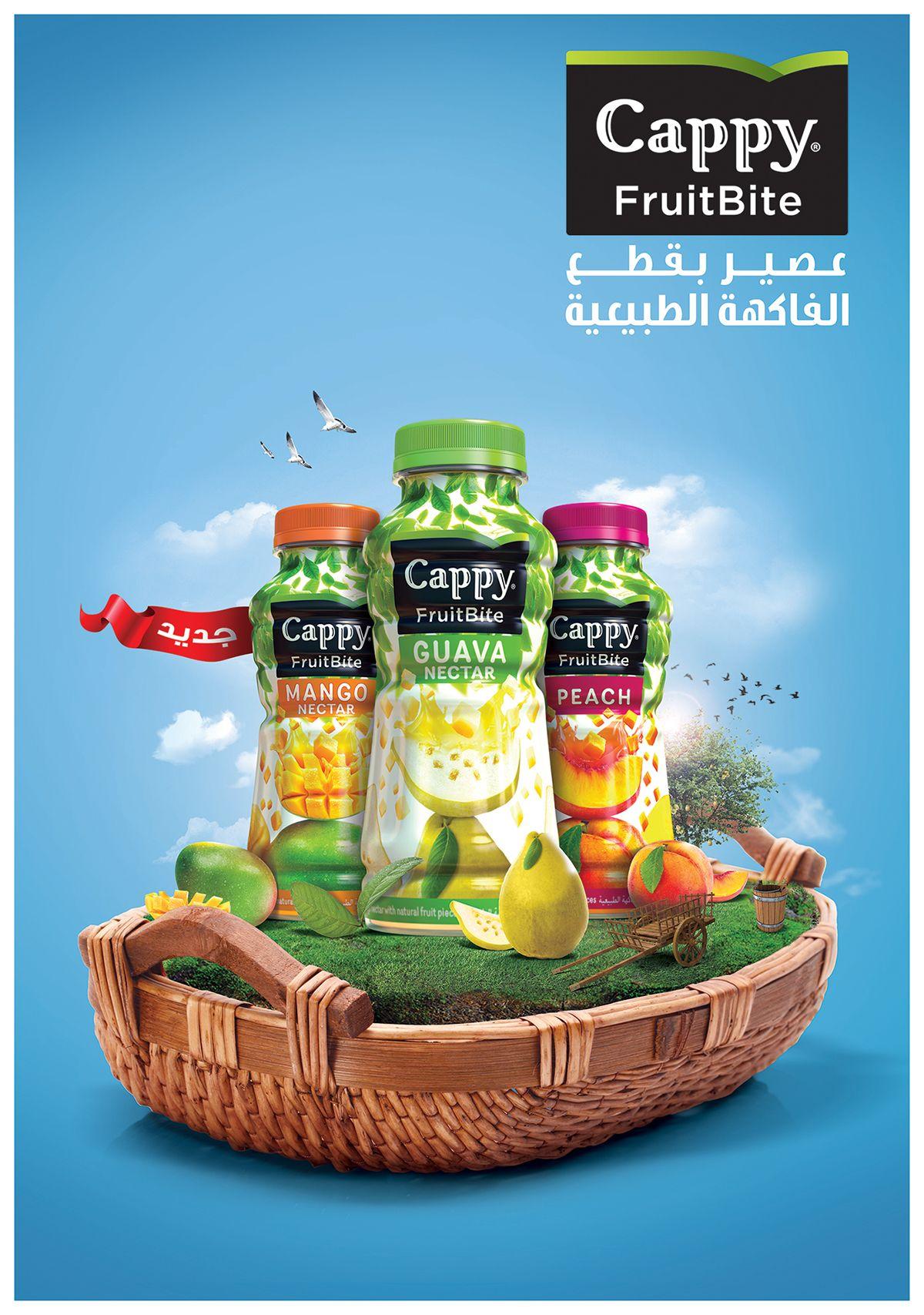 Creative Food Product Advertisement
