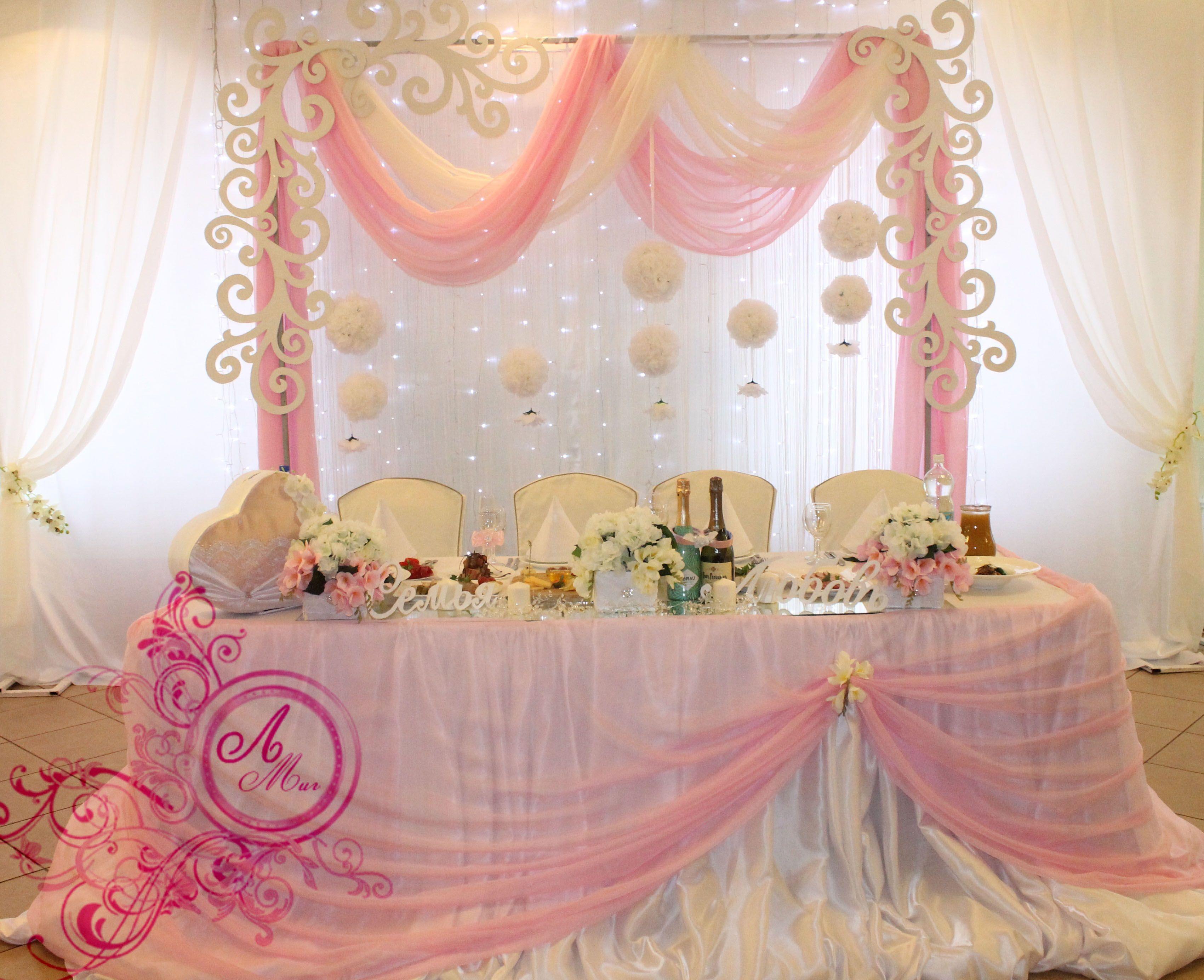 Украшение свадебного стола жениха и невесты фото