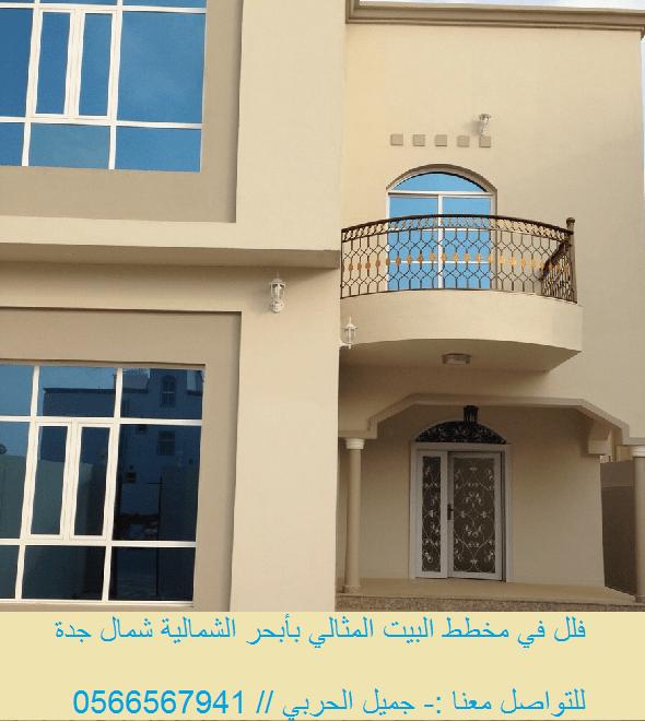 فلل في مخطط البيت المثالي فيلا في مخطط البيت المثالي بأبحر الشمالية شمال جدة فلل في مخطط البيت المثالي نبيع ونشتري فلل بمخط House Styles Outdoor Decor Mansions