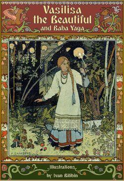 Alexander Afanasyev. Vasilisa the Beautiful and Baba Yaga ...