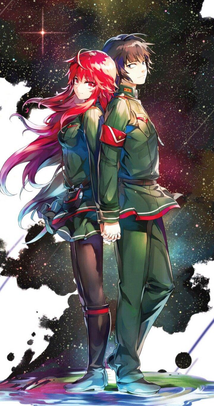 Alderamin On The Sky Streaming : alderamin, streaming, Alderamin, Ideas, Anime,, Anime