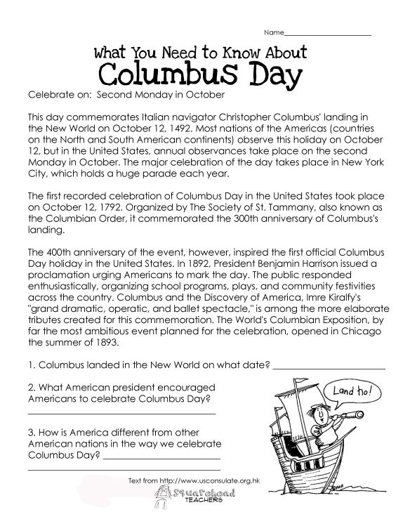 Columbus Day Middle school reading comprehension