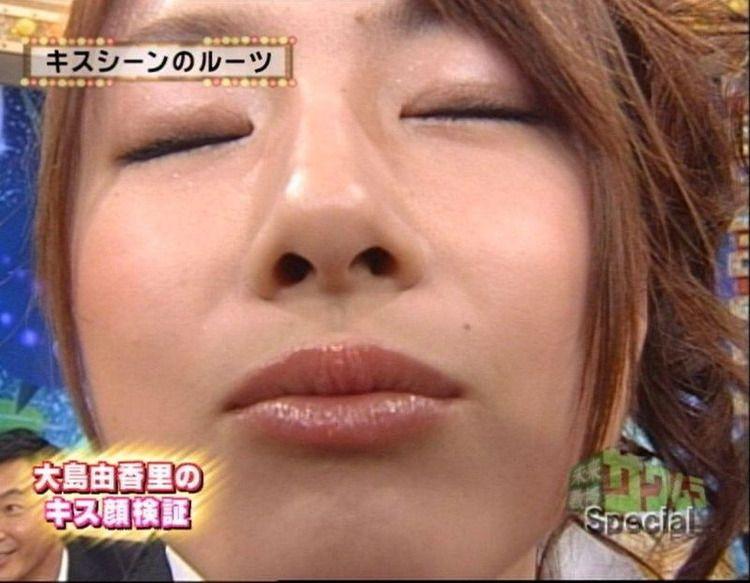 大島由香里アナのキス顔 女子アナのお宝が大好き キス 顔 由香里 顔