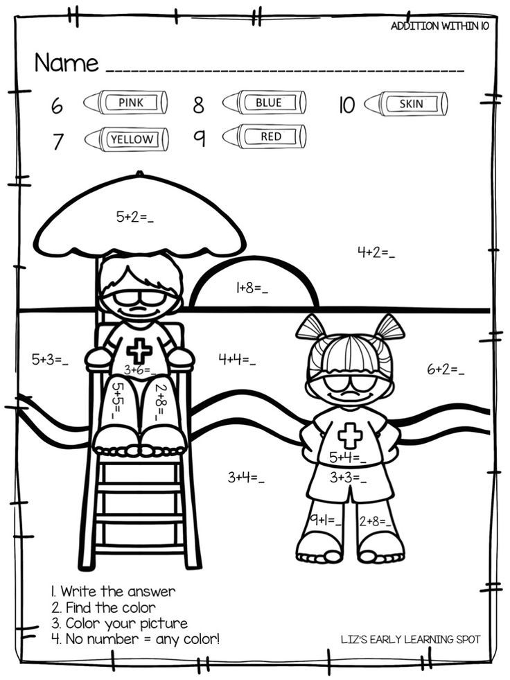 Practice Addition And Subtraction Within 10 With These Fun Coloring Pages Addition And Subtraction Kindergarten Math Worksheets Addition Color Worksheets Add and subtract within worksheets
