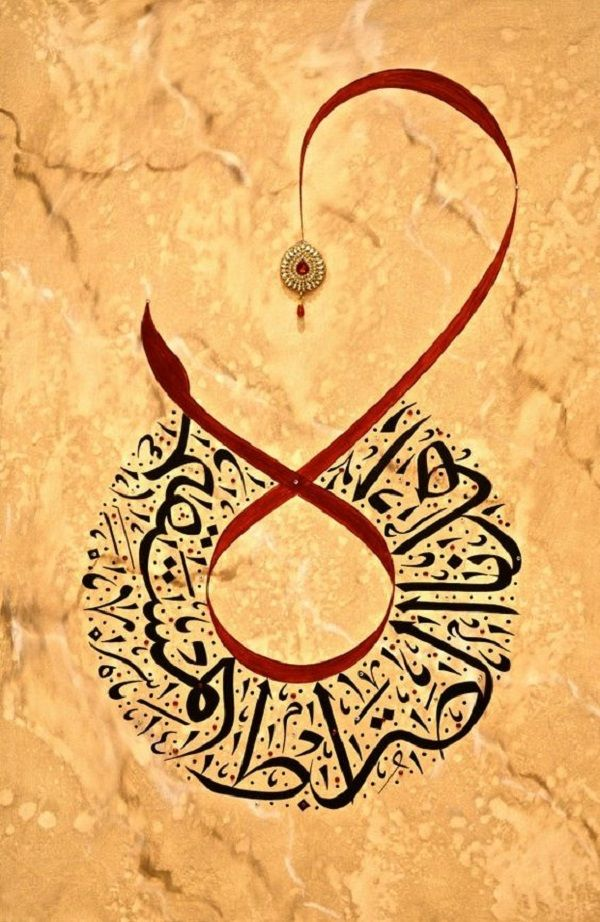 Pin on Beautiful Islamic Calligraphy Artworks