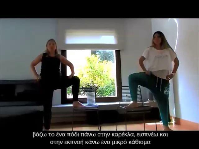 Μερικές φορές η εγκυμοσύνη μπορεί να φέρει «αναπάντεχες» δυσκολίες στις μέλλουσες μαμάδες. Αυτό δε σημαίνει πως χρειάζεται να απαρνηθούν τις αγαπημένες τους ασκήσεις yoga. Για την ακρίβεια, σύμφωνα με έρευνες, υπάρχουν συγκεκριμένες στάσεις, ιδιαίτερα τα stretchings, που όχι μόνο βοηθάνε τις μέλλουσες μαμάδες να ηρεμήσουν, να έρθουν σε επαφή με το σώμα τους,αλλά ταυτόχρονα και