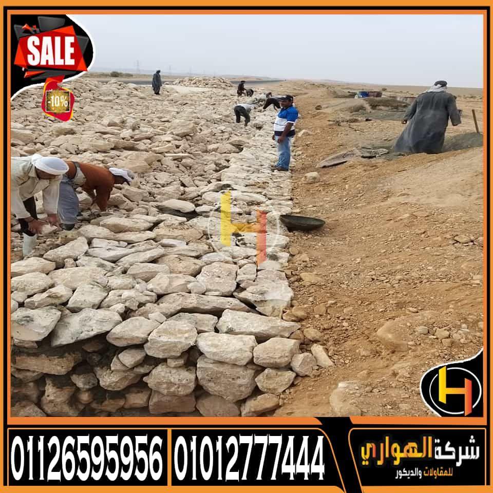 اسعار اعمال التدبيش سعر متر الدبش شركه الهواري 01012777444
