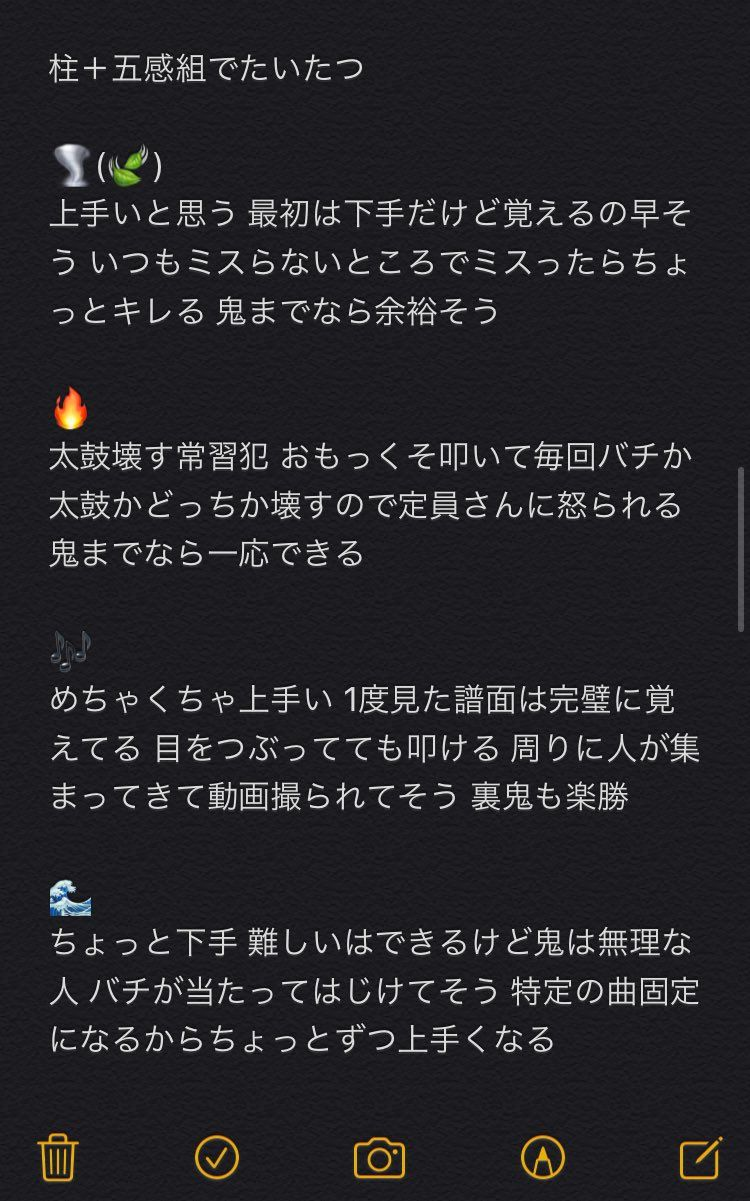 pin by loose mate on 鬼滅の刃 twitter