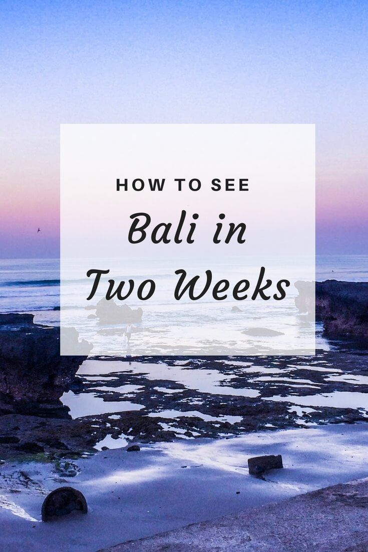 Here's how to see the best of Bali in two weeks from my trip in 2014! I hope you enjoy it as much as I did.  #TravelDestinations