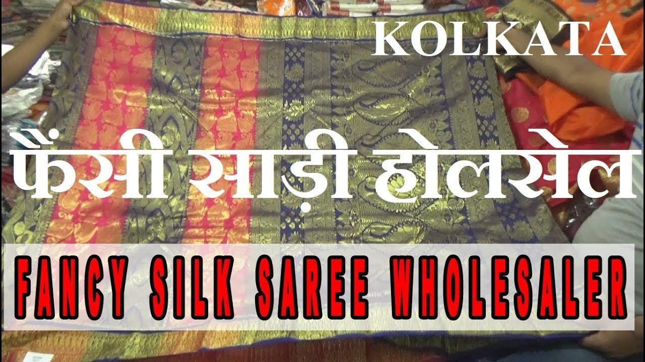 Fancy Silk Sarees With Wholesale Price || Kolkata | Market Review