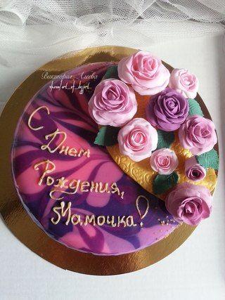 Cake «Inspiration»