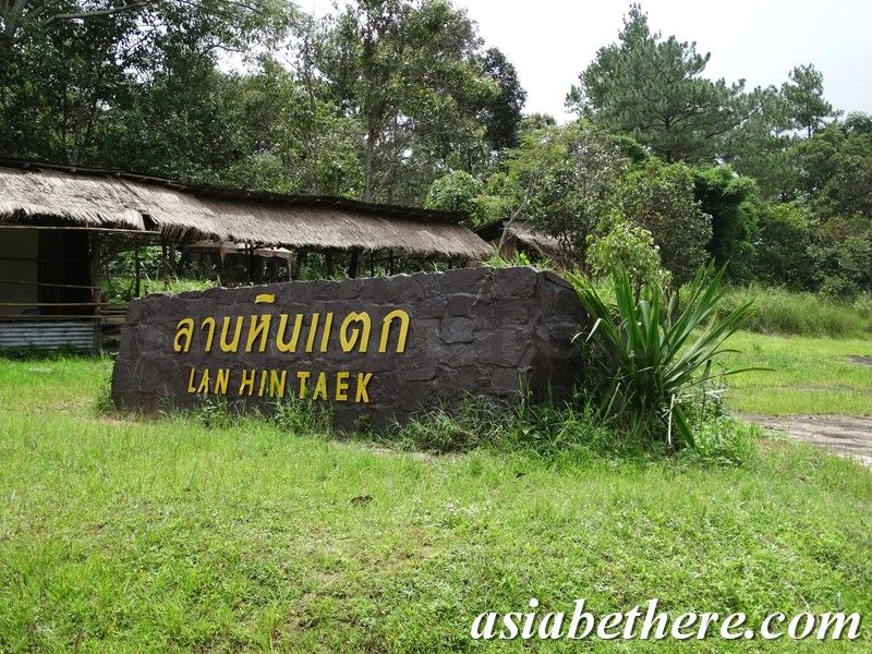 Lan Hin Taek broken rock field, Phu Hin Rongkla National Park, Phitsanulok, Central Thailand