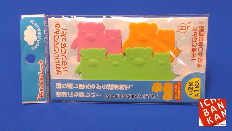 Silicone Food Divider -- Bear design ($2.00) Available at all 3 stores.