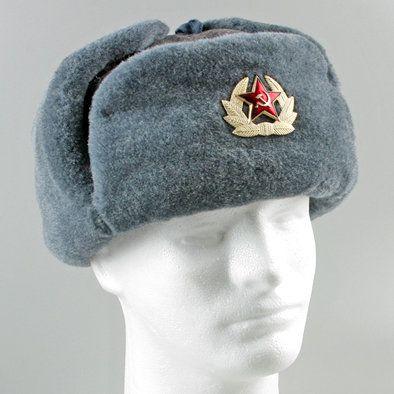 c16f1396cf7 Gray Soviet Ushanka Hat