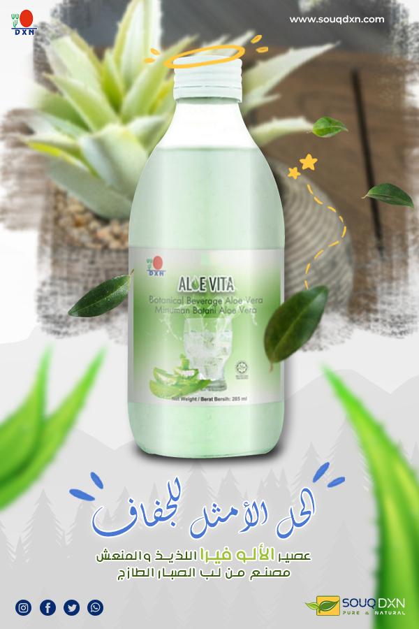 عصير الألو فيرا Shampoo Bottle Shampoo Bottle