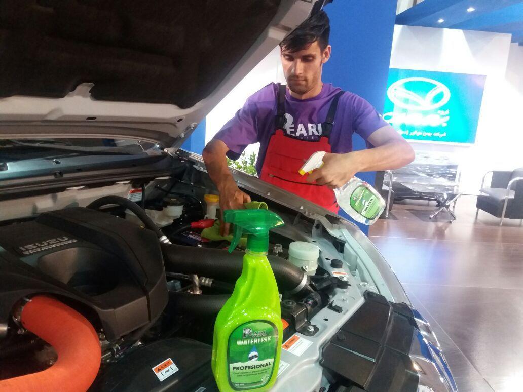 Pearl Waterless EcoFriendly Engine Detialing Eco